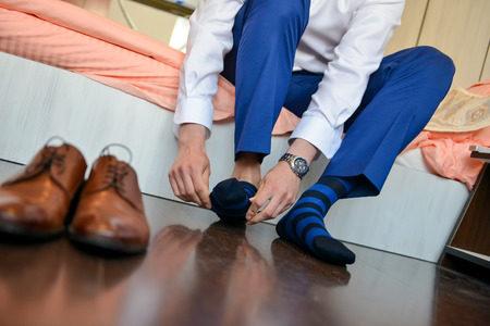 Soll ich den Trend der farbigen Socken mitmachen?